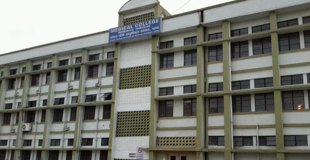 Asistencia sanitaria para extranjeros en Maldivas